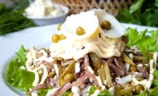 Готовый салат с говяжим языком фото