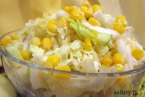 Новый рецепт салата с рисом и кукурузой