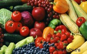 ovoschi-fruktyi